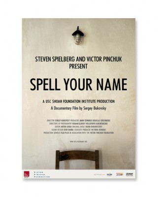 spell-your-name
