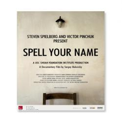 spell your name  How to Use Yii clientScript scriptMap to speed up your website